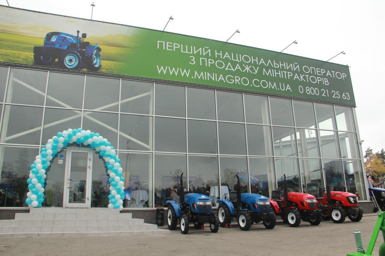 sistemos prekybos kievas sistemos prekybos centras