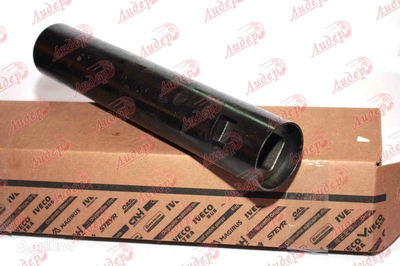 naujas velenas otreznyh nozhey / Cutting knife shaft pjaunamosios CASE IH 2088