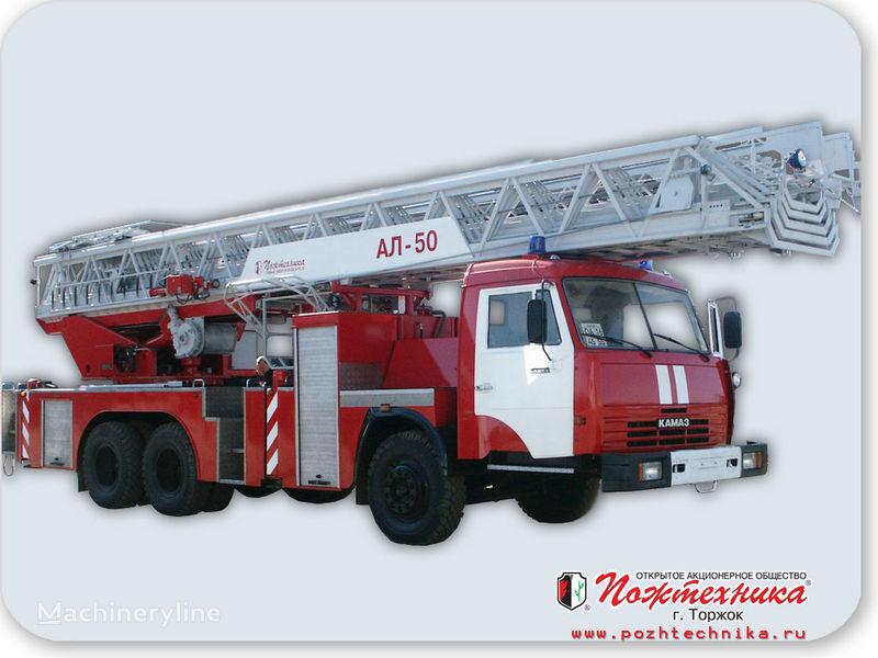 KAMAZ AL-50 gaisrinės autokopėčios