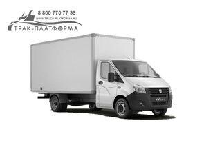 naujas sunkvežimis šaldytuvas GAZ A21R22